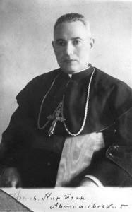 Йоан Латишевський (Іван)
